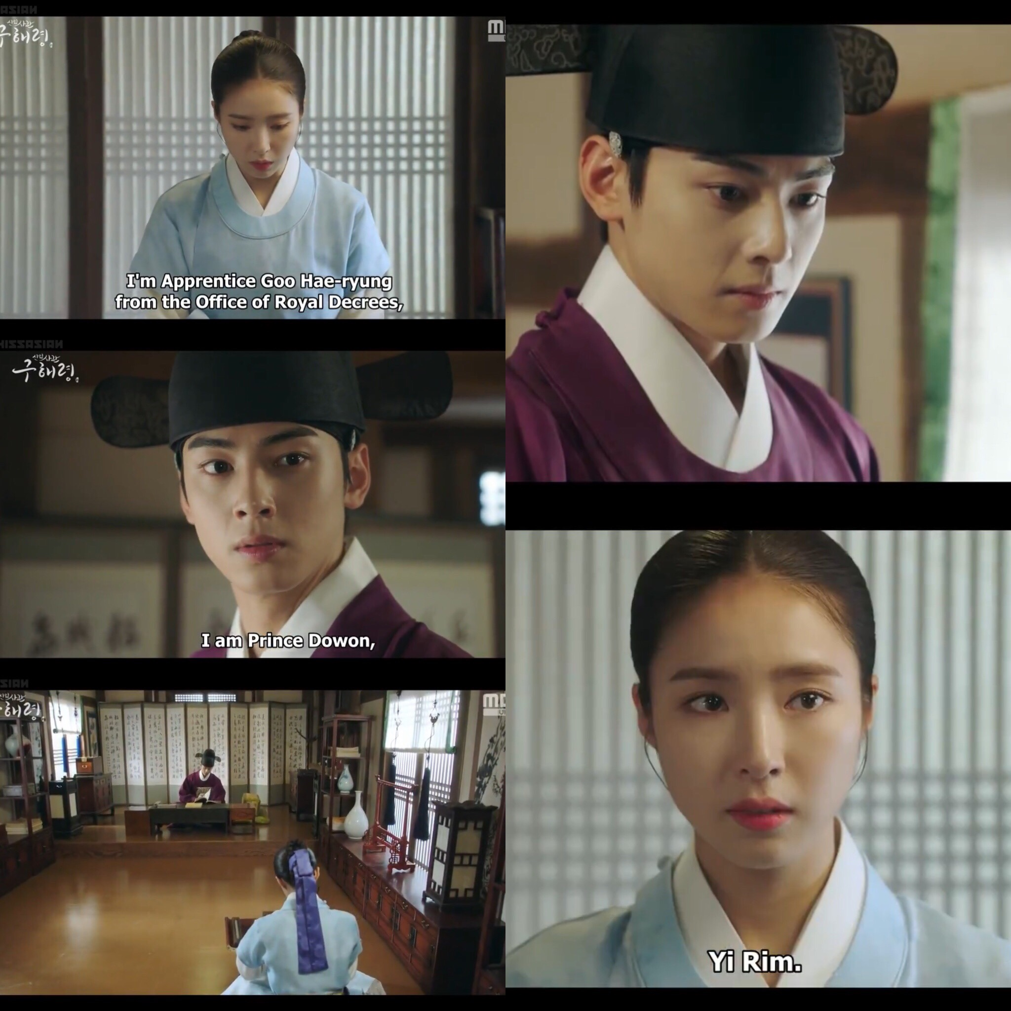 Unnie Recap Rookie Historian Goo Hae Ryung Episodes 9 10 Unnie To The Rescue